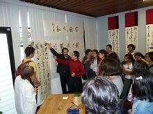 王岳川在哥斯达黎加讲演并举办书法展