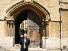 王岳川访问牛津大学